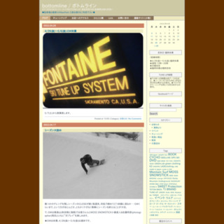 bottom-line ■■TUNE-UP SPACE for ...