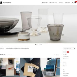 nostos books 古書ノストス | デザイン、アート、写真、文学、エッセイ等を扱う古書店