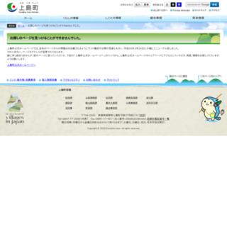 松原海水浴場・西部海水浴場シャワー棟のお知らせ - 上島町公式ホームページ