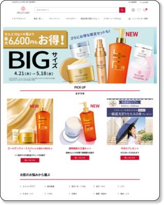 http://www.ci-labo.com/cp/fukubukuro/