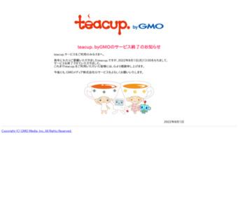 EBISUMARU航海記