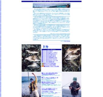 ドカーン釣りオフィシャルサイト