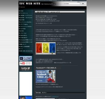 TFCwebsite宮城県釣り情報 釣り日記