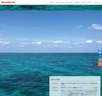 TENRYU Fishing Rod Catalog