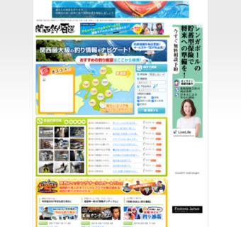 オール阪神の関西釣り百選