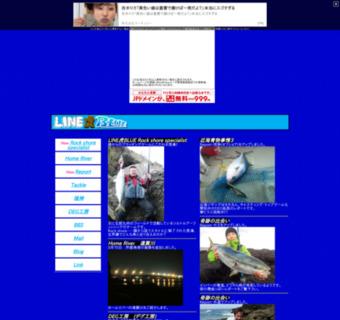 LINE虎BLUE