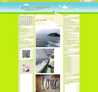 アラフォー グルメ釣り師のブログ