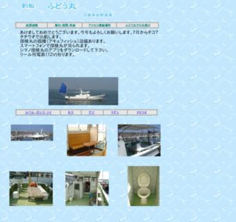 釣り船ふどう丸泉佐野漁港