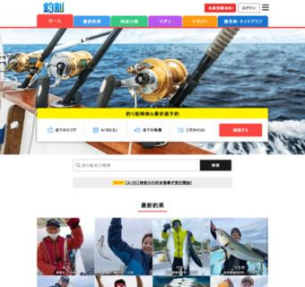 釣り船格安予約サイト「釣割(ちょうわり)」