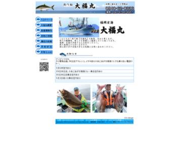 福岡玄海 釣り船大福丸