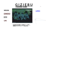 GIZIEBU