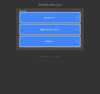 小浜新港 快適釣り船 フレンドリー