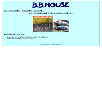 ashiya B.B.House
