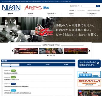 株式会社 宇崎日新