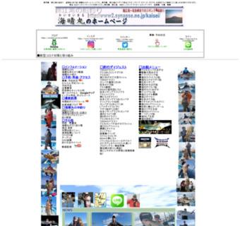 錦江湾の船釣り