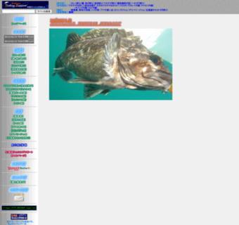 北海道フィッシングサポート 釣行記