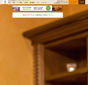 【公式】岡山県・湯郷温泉 ポピースプリングス   温泉も楽しめるリゾートホテル