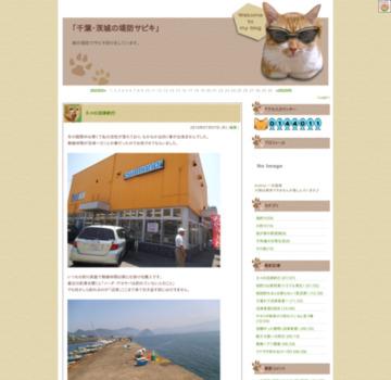 千葉・茨城の堤防サビキ