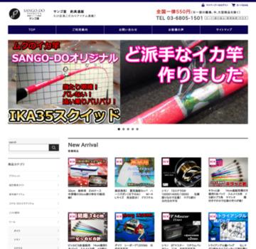サンゴ堂釣り具店 釣具通販サイト iSHOP