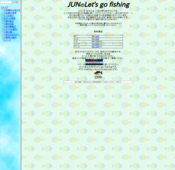 JUNのLet's go fishing