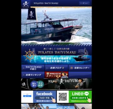 黒い釣り船で大阪湾へ!パイレーツDAIYUMARU