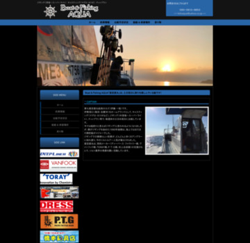 Boat&Fishing AQUA