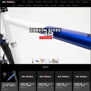 デローザオフィシャルホームページ