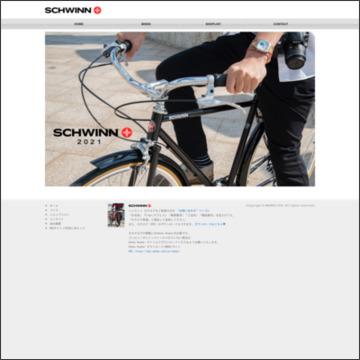 シュウインオフィシャルホームページ