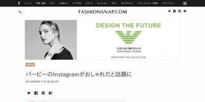 バービーのInstagramがおしゃれだと話題に | Fashionsnap.com