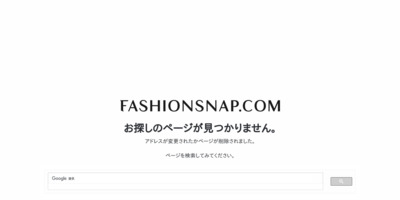 TPP締結で中国製アパレル市場は縮小か(後編) | Fashionsnap.com