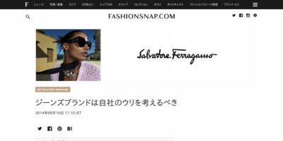 ジーンズブランドは自社のウリを考えるべき | Fashionsnap.com