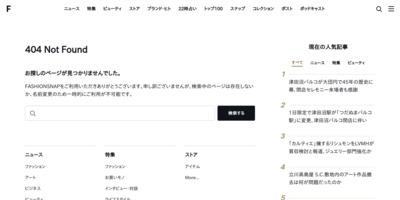 【動画】ユニクロ 職業別ヒートテックムービー公開 | Fashionsnap.com
