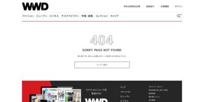 LキャピタルがBIGBANGや2NE1らが所属する韓国芸能事務所に出資 | BRAND TOPICS | BUSINESS | WWD JAPAN.COM