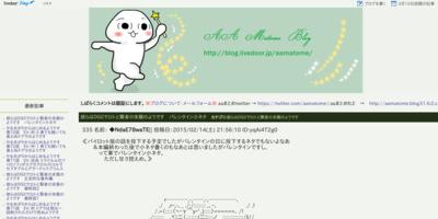 AAまとめブログ(´∀`)