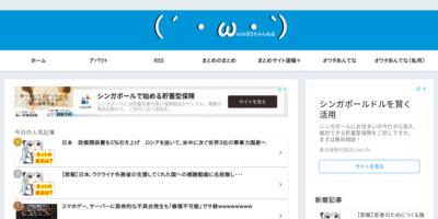 watch@2ちゃんねる