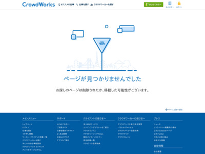 https://crowdworks.jp/public/jobs/group/writing_beginner/articles?paged=8