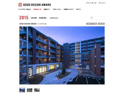 https://www.g-mark.org/award/describe/42834