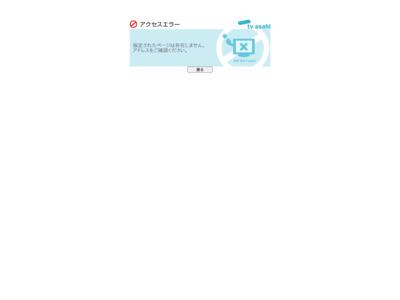 http://www.tv-asahi.co.jp/eco/