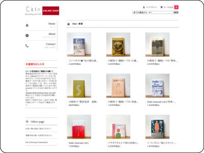 http://calobookshop.shop-pro.jp/