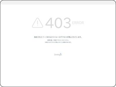 http://www.hokushinkyuko.co.jp/
