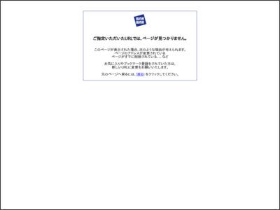 木村建設株式会社