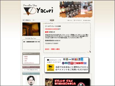 Pro-Coffee Shop Yacuri