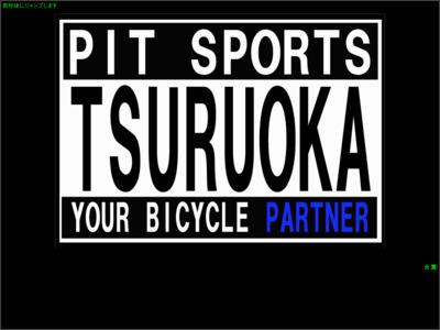 PIT TSURUOKA
