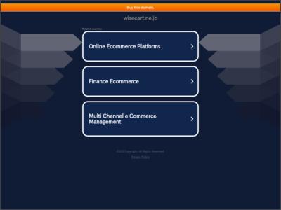 コーヒー豆専門店ボレロコーヒー