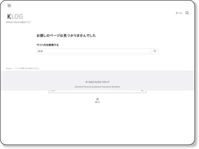 http://post.logown.com/2014/04/4260/