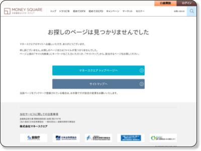 https://www.m2j.co.jp/fx_channel/marketsquare/