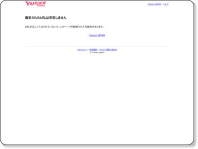 https://www.geocities.jp/teru2_182/pg70.html