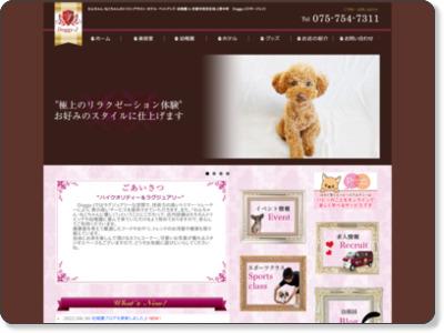 http://petcare-kyoto.com/