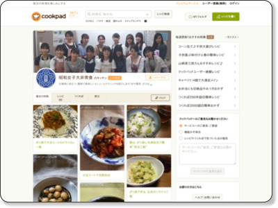 http://cookpad.com/kitchen/14381603