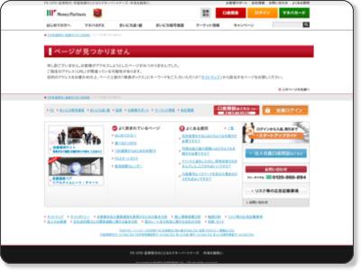 https://www.moneypartners.co.jp/news/normal/2015/20150416_02.html